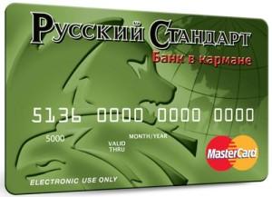 bank-v-karmane